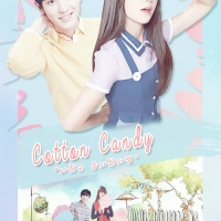 [Freelance] Cotton Candy