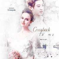 Comeback to me [chapter 8]
